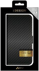 エアージェイ air-J iPhone 11 Pro 5.8インチ PB手帳型ケース CB ACP19SPBCB