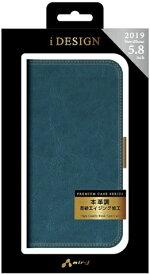 エアージェイ air-J iPhone 11 Pro 5.8インチ PB手帳型ケース BL ACP19SPBBL