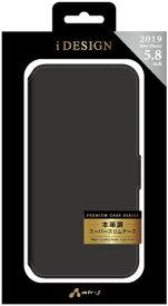 エアージェイ air-J iPhone 11 Pro 5.8インチ AP手帳型ケース BK ACP19SAPBK