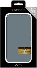 エアージェイ air-J iPhone 11 Pro 5.8インチ AP手帳型ケース BL ACP19SAPBL