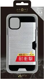 エアージェイ air-J iPhone 11 Pro 5.8インチ 耐衝撃GGハードケース SL ACP19SGGSL