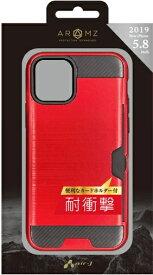 エアージェイ air-J iPhone 11 Pro 5.8インチ 耐衝撃GGハードケース RD ACP19SGGRD