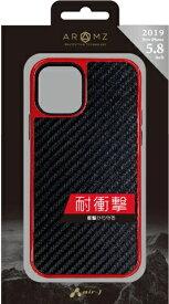エアージェイ air-J iPhone 11 Pro 5.8インチ 耐衝撃GAハードケース CBR ACP19SGACBR