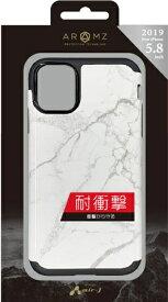 エアージェイ air-J iPhone 11 Pro 5.8インチ 耐衝撃GAハードケース WHM ACP19SGAWHM