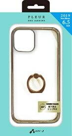 エアージェイ air-J iPhone 11 Pro Max 6.5インチ スマホリング付メタルカラーフレーム GD ACP19LMRGD