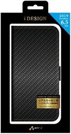 エアージェイ air-J iPhone 11 Pro Max 6.5インチ PB手帳型ケース CB ACP19LPBCB