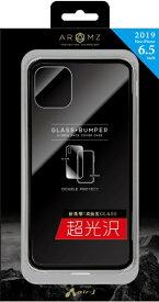 エアージェイ air-J iPhone 11 Pro Max 6.5インチ GLASS+バンパーケース SL ACP19LMCSL