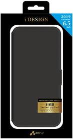エアージェイ air-J iPhone 11 Pro Max 6.5インチ AP手帳型ケース BK ACP19LAPBK