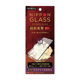 NIPPON GLASS iPhone 11 6.1インチ 超耐衝撃EX 8倍強い 反射防止BK TY-IP19M-G3-DXAGBK