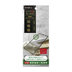 NIPPON GLASS iPhone 11 6.1インチ 超極限 全面硝子 超透明 ブラック TY-IP19M-GM3-GNCCBK