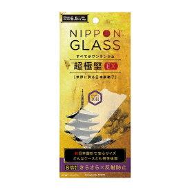 NIPPON GLASS iPhone 11 Pro Max 6.5インチ 超極堅EX 8倍強いガラス 反射防止 TY-IP19L-GL-DXAG