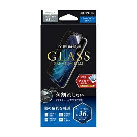 MSソリューションズ iPhone 11 6.1インチ 角割れしない ガラスフィルム BLC LP-IM19FGSB
