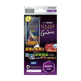 MSソリューションズ iPhone 11 6.1インチ ドラゴントレイル スタンダード ガラスフィルム ゲーム用 LP-IM19FGDG