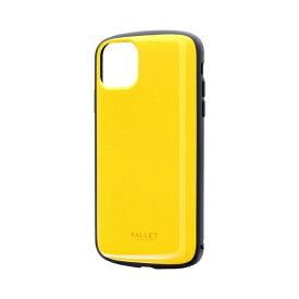MSソリューションズ iPhone 11 Pro Max 6.5インチ PALLET AIR 耐衝撃ケース イエロー LP-IL19PLAYE