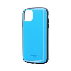 MSソリューションズ iPhone 11 Pro Max 6.5インチ PALLET AIR 耐衝撃ケース スカイブルー LP-IL19PLABL