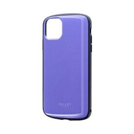 MSソリューションズ iPhone 11 Pro Max 6.5インチ PALLET AIR 耐衝撃ケース パープル LP-IL19PLAPP