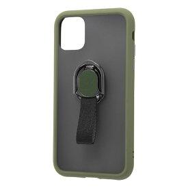 レイアウト rayout iPhone 11 6.1インチ 耐衝撃マットハイブリッド リング BABY SKIN/カーキ・GR RT-P21BS2/G
