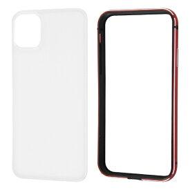 レイアウト rayout iPhone 11 6.1インチ アルミバンパー+背面パネル(クリア)/レッド RT-P21AB/RM