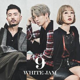 バウンディ WHITE JAM/ 9【CD】