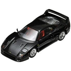 【2020年2月】 トミーテック TOMY TEC トミカリミテッドヴィンテージ NEO TLV-NEO フェラーリF40(黒)【発売日以降のお届け】