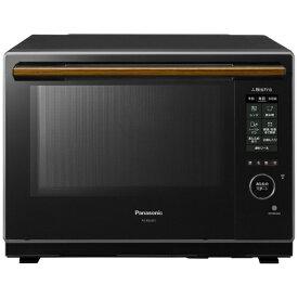パナソニック Panasonic NE-BS2600-K スチームオーブンレンジ Bistro(ビストロ) ブラック [30L][NEBS2600]