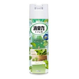 エステー S.T トイレの消臭力スプレー アップルミント(330ml)〔消臭剤・芳香剤〕【wtnup】