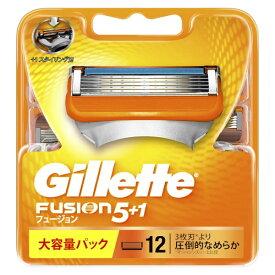 ジレット Gillette ジレット フュージョン5+1 髭剃り 替刃12個入[替え刃 髭剃り ヒゲソリ]