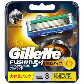 ジレット Gillette Gillette(ジレット) フュージョン 5+1 プログライド フレックスボール パワー 替刃 8個入 〔ひげそり〕[替え刃 髭剃り ヒゲソリ]