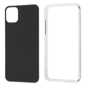 レイアウト rayout iPhone 11 6.1インチ アルミバンパー+背面パネル(マットブラック)/シルバー RT-P21AB2/SV