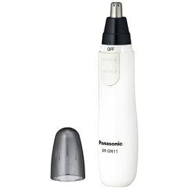 パナソニック Panasonic ER-GN11-W エチケットカッター 白[ERGN11W]