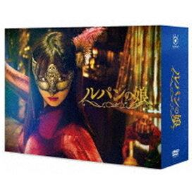 【2019年12月25日発売】 TCエンタテインメント TC Entertainment ルパンの娘 DVD-BOX【DVD】