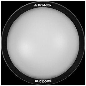 PROFOTO プロフォト 101230 Clic ドームディフューザー