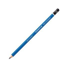 ステッドラー STAEDTLER ルモグラフ製図用鉛筆10B