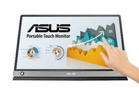 ASUS 15.6型ポータブル液晶ディスプレイ MB16AMT ダークグレイ