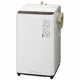 パナソニック Panasonic NA-F70PB13-T 全自動洗濯機 Fシリーズ ブラウン [洗濯7.0kg /乾燥機能無 /上開き][洗濯機 7kg NAF70PB13_T]