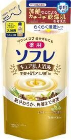 バスクリン BATHCLIN ソフレキュア肌入浴液 ミルキーハーブの香り つめかえ(400ml)〔入浴剤〕【rb_pcp】