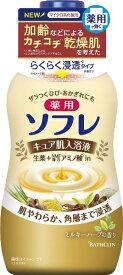 バスクリン BATHCLIN ソフレキュア肌入浴液 ミルキーハーブの香り 本体(480ml)〔入浴剤〕