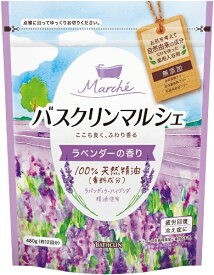 バスクリン BATHCLIN バスクリンマルシェラベンダーの香り(480g)〔入浴剤〕