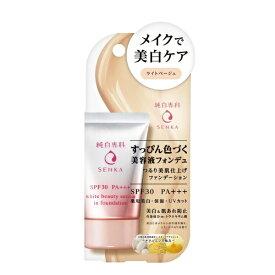 資生堂 shiseido 純白専科 すっぴん色づく美容液フォンデュ ライトベージュ〔ファンデーション〕