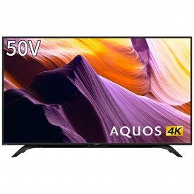 シャープ SHARP 4K液晶テレビ 4T-C50BH1 [50V型 /4K対応 /BS・CS 4Kチューナー内蔵][テレビ 50型 50インチ][4TC50BH1]