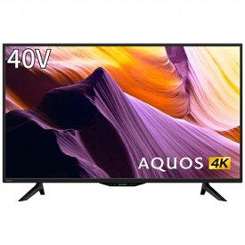 シャープ SHARP 4K液晶テレビ 4T-C40BH1 [40V型 /4K対応 /BS・CS 4Kチューナー内蔵][テレビ 40型 40インチ][4TC40BH1]
