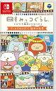 日本コロムビア NIPPON COLUMBIA 映画すみっコぐらし とびだす絵本とひみつのコ ゲームであそぼう!絵本の世界【Swi…
