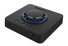 クリエイティブメディア CREATIVE Super X-Fi ヘッドホンオーディオホログラフィ搭載 ハイレゾ対応7.1 USB-DAC 「Sound Blaster X-3」 SB-X-3A
