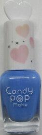 フォレストビューティーラボ CandyPopmake(キャンディーポップメイク)ピールオフマニキュアBL1