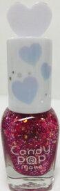 フォレストビューティーラボ CandyPopmake(キャンディーポップメイク)グリッターマニキュアPK1