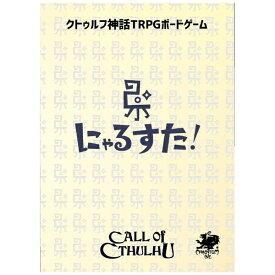 KADOKAWA 角川 クトゥルフ神話TRPGボードゲーム 『にゃるスタ!』