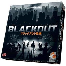 アークライト ARCLIGHT ブラックアウト香港 完全日本語版