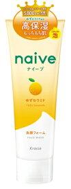 クラシエ Kracie naive(ナイーブ) 洗顔フォーム(ゆずセラミド配合)(130g)【wtcool】