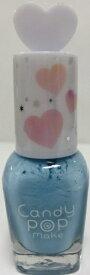 フォレストビューティーラボ CandyPopmake(キャンディーポップメイク)ピールオフメタリックマニキュアBL1