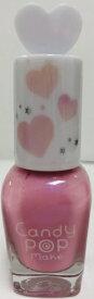 フォレストビューティーラボ CandyPopmake(キャンディーポップメイク)ピールオフメタリックマニキュアPK1